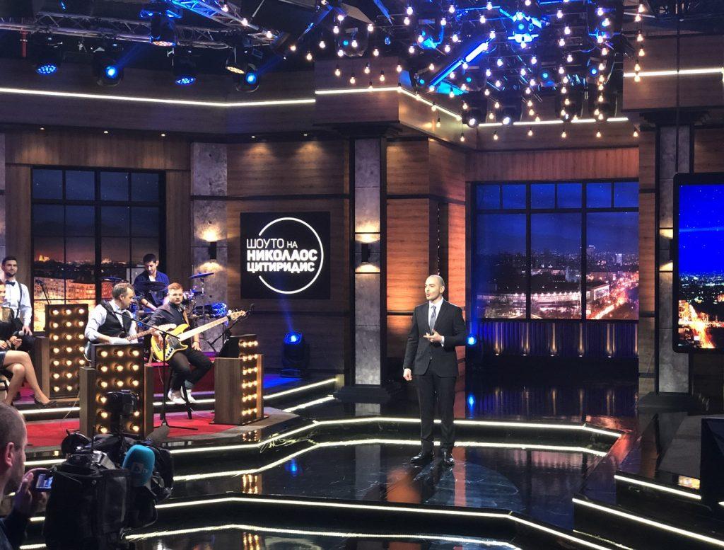 Шоуто-на-БТВ-с-Николаос-Цитиридис-Водещ